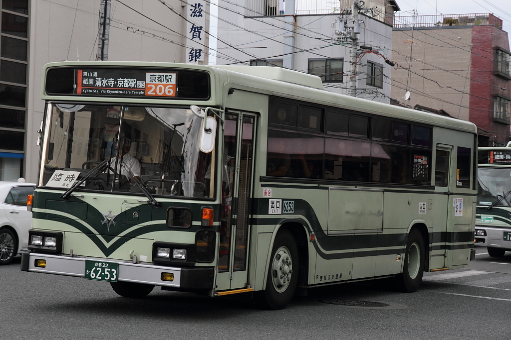 IMG_7062.jpg
