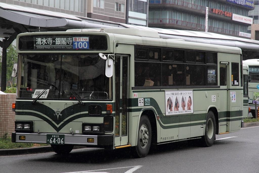 IMG_9287.jpg