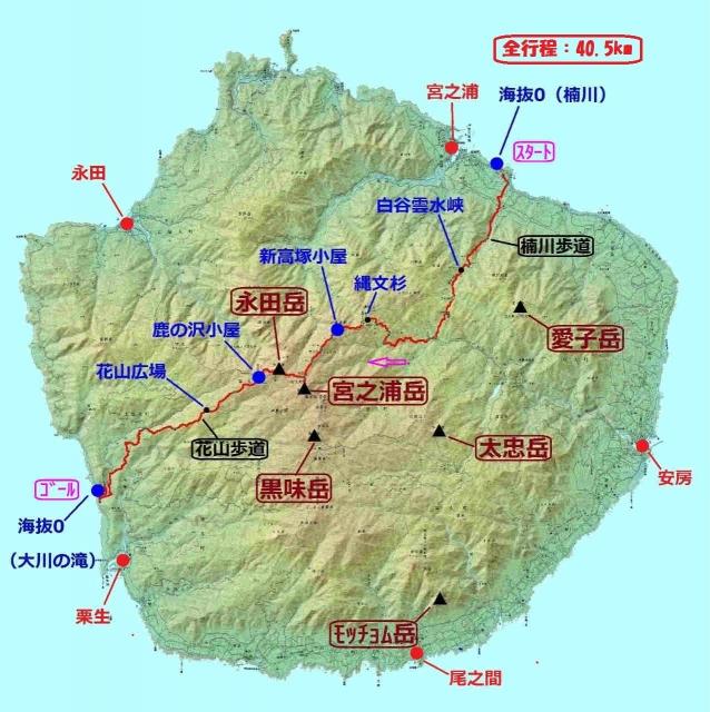 0屋久島2014