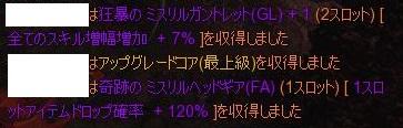 ぽるきむ6