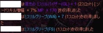 ぽるきむ3