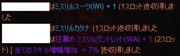 ぽるきむ5