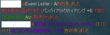 もじゃ31