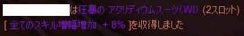 もじゃ32
