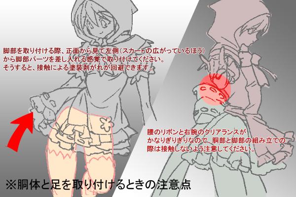 mikuzukin_caution.jpg