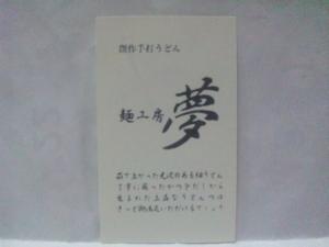 140622_091004 - コピー