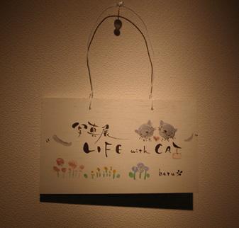 140224_lifeWithCat.jpg