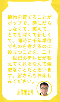 140411_gensakusha.jpg