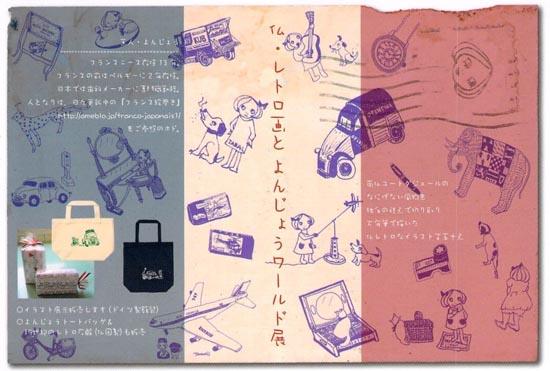 yonjo_koten.jpg