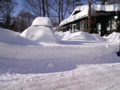 事務所除雪Before