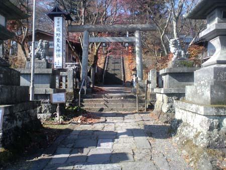 旧碓氷峠熊野神社階段