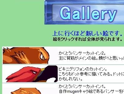 gallery紹介