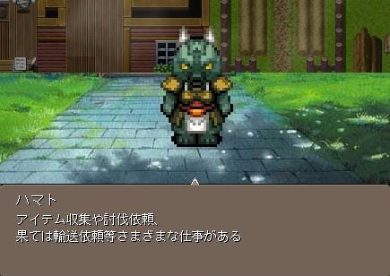 めぐめり8 (1)