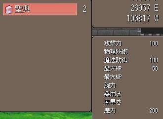 めぐめり9 (2)