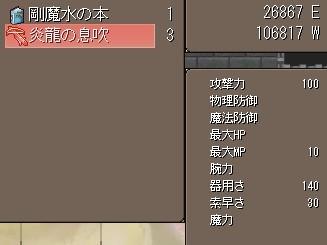 めぐめり9 (3)