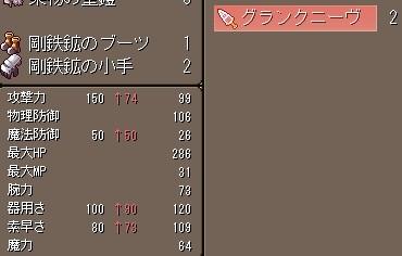 めぐめり9 (4)