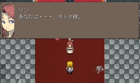 めぐめり9 (5)