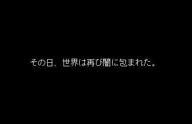 めぐめり9 (6)