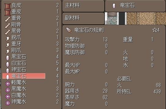 めぐめり11 (2)