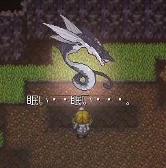 めぐめり15 (2)
