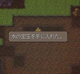 めぐめり15 (3)