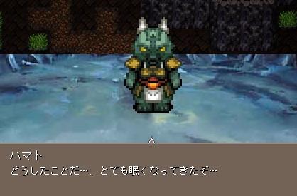 めぐめり15 (4)