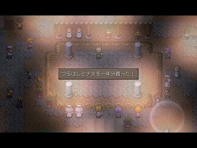 めぐめり16 (1)