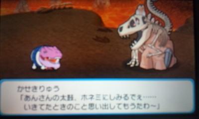 恐竜時代 (3)