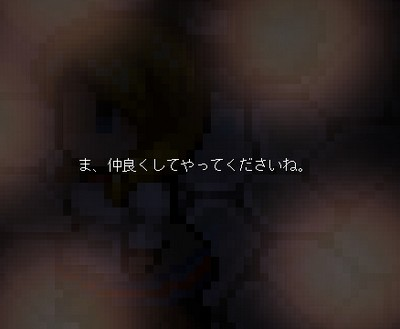 めぐめり18 (7)
