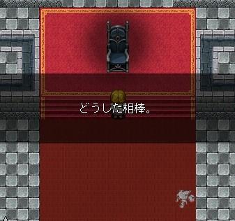 めぐめり19 (6)