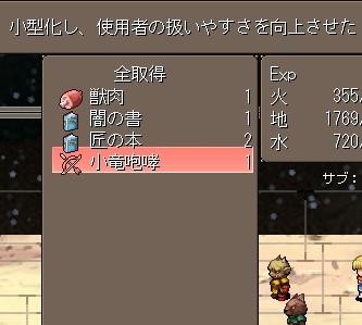めぐめり20 (1)