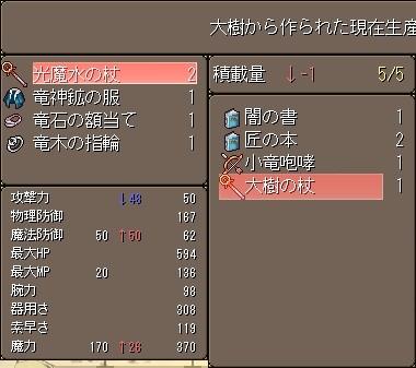 めぐめり20 (2)