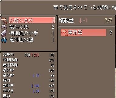 めぐめり20 (3)