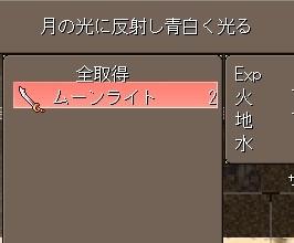 めぐめり20 (4)