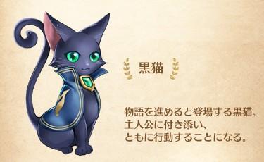 魔法使いと黒猫のウィズ1