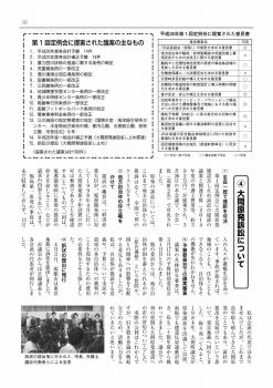 市ュニュ[スNo35-Cウ版2-003 (904x1280)