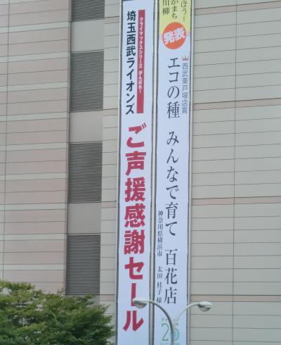 400「エコ川柳」CIMG2228_convert_20140821030156