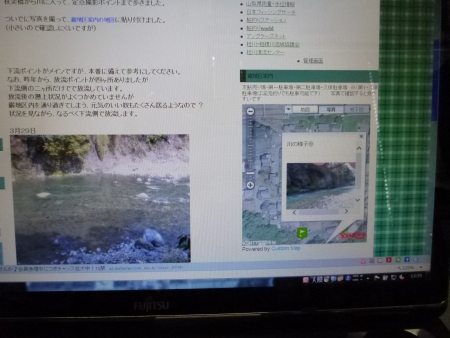 P1280099.jpg