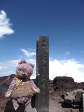 富士山頂!