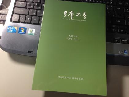 20140531hachioji_2_convert_20140531221838.jpg