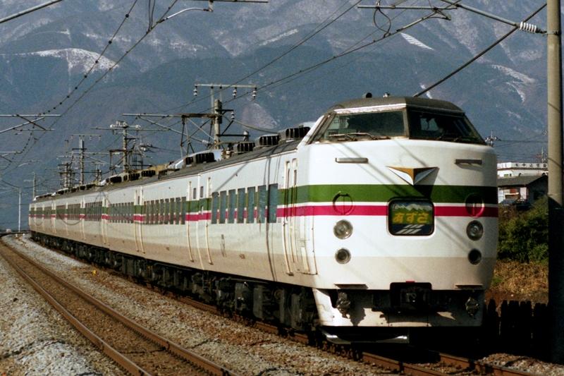 1990年2月12日 塩崎~竜王にて