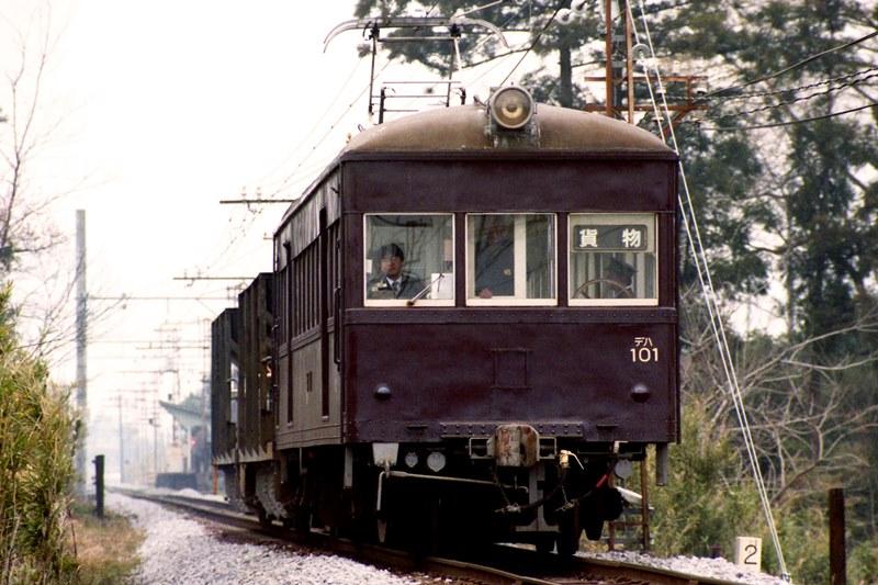 1997年3月29日 新屋~粕川にて