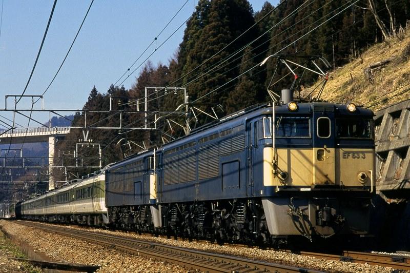 1997年3月18日 熊ノ平(信)~横川にて