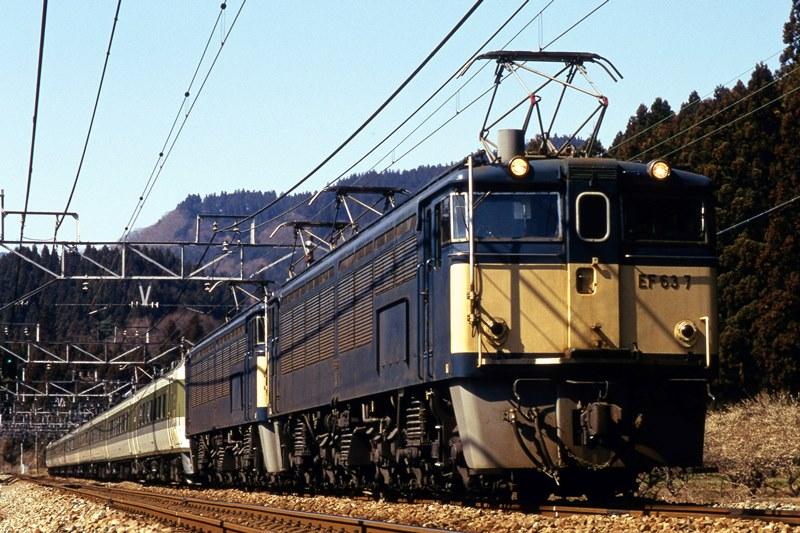 1997年3月25日 熊ノ平(信)~横川にて (2)