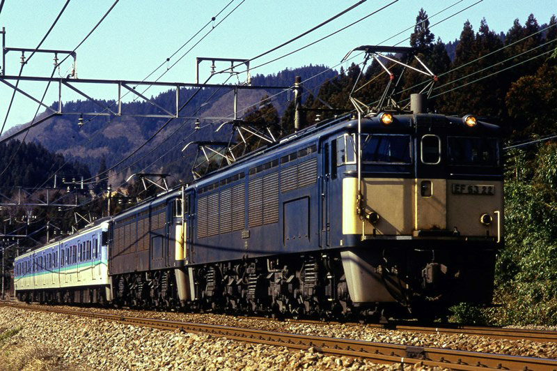 1997年3月25日 熊ノ平(信)~横川にて (3)