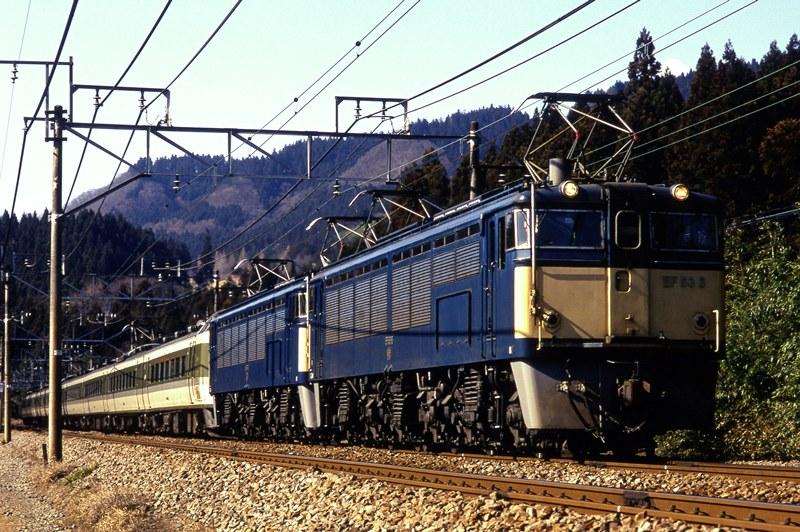1997年3月25日 熊ノ平(信)~横川にて (4)