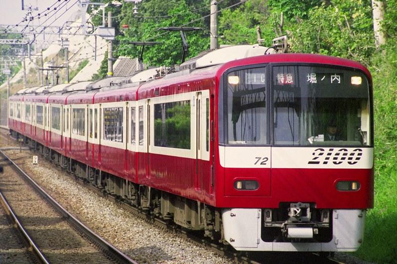 2006年5月1日 津久井浜にて (2)