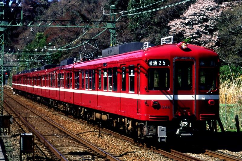 2008年4月1日 神武寺~六浦にて (2)