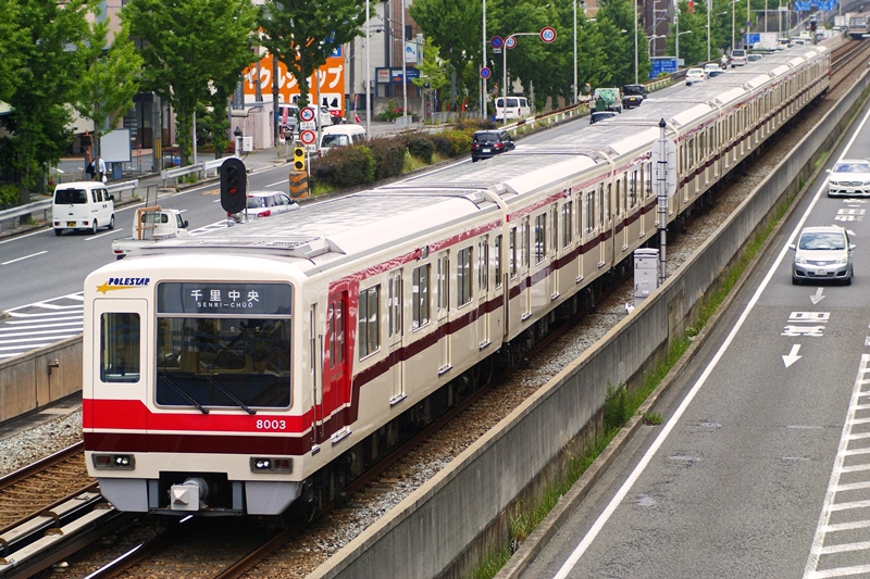2014年5月22日 桃山台~千里中央にて (3)