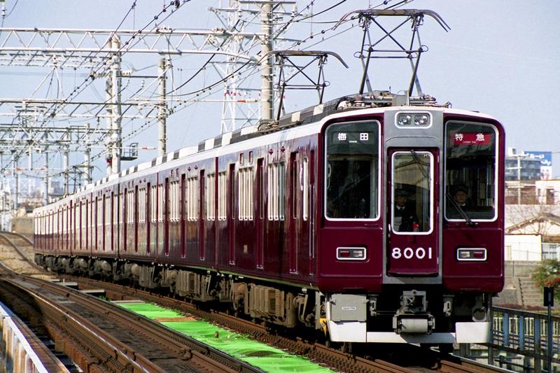 2008年1月9日 神崎川にて